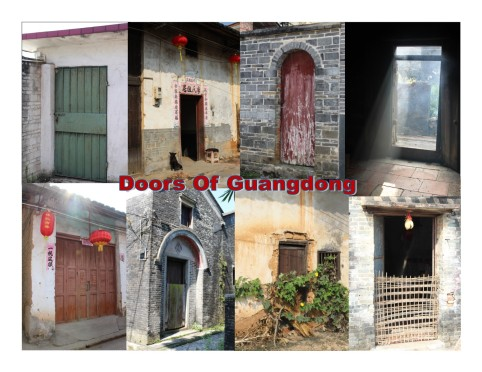 doors-of-guangdong