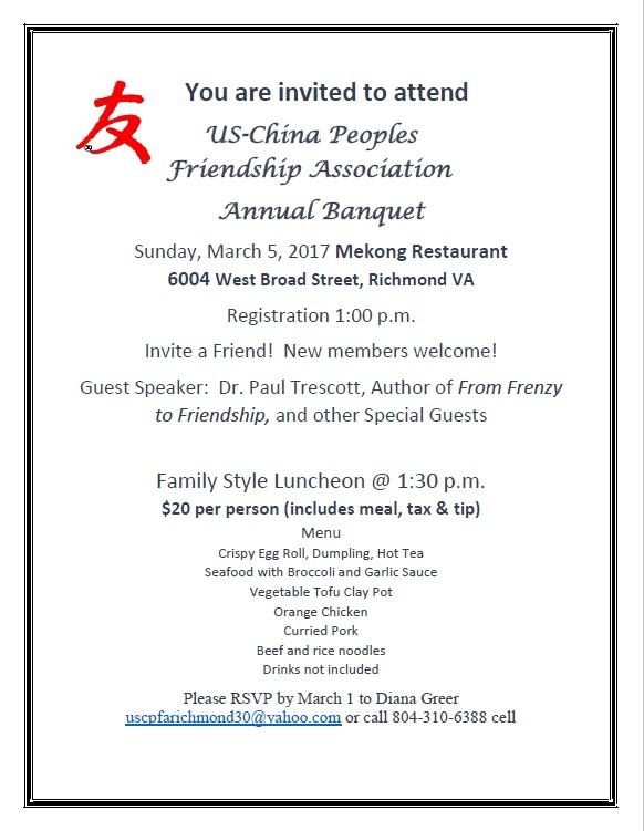 uscpfa-rva-banquet-2017