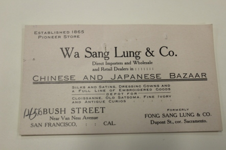 Wa Sang Lung & Co business card_10-24-16