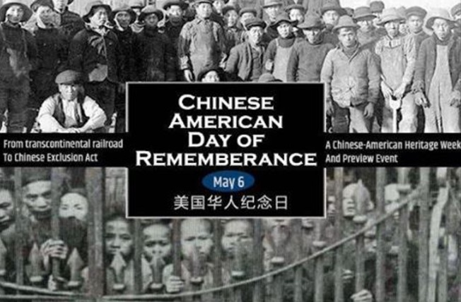May 6 remembrance day