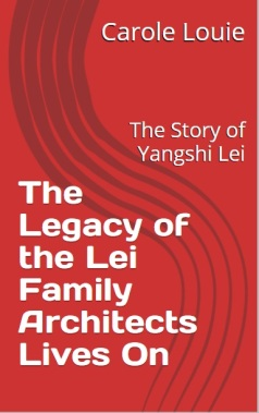 The Legacy of the Lei Family Architects Lives On_cover_XXX
